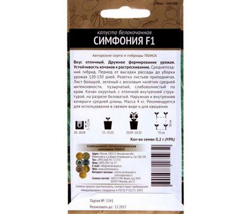 Сорта капусты белокочанной - лучшие варианты, инструкция по выращиванию!