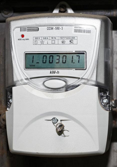 Многотарифный счётчик для экономии электроэнергии