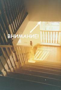 Конструкция лестницы с безопасным проходом по высоте